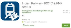 Train dekhne wala apps