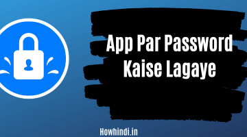 App Par Password Kaise Lagaye