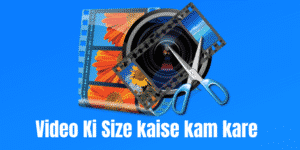 Video Ki Size Kaise Kam Kare