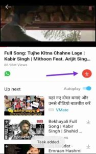 App Se MP3 Song Download Kaise Kare