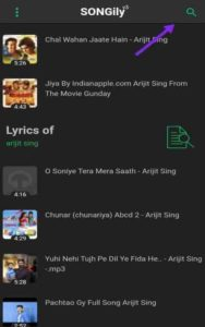 MP3 Song Download Kaise Kare App se