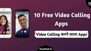 Free Video Calling Karne Wala Apps