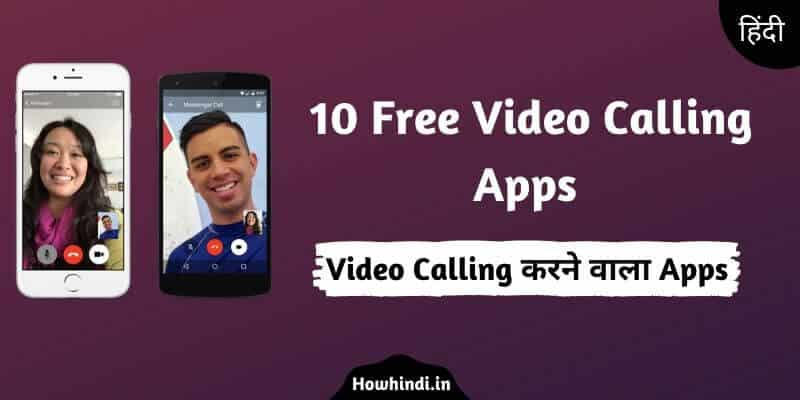 Video Calling Karne Wala Apps