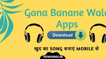 Gana Banane Wala Apps Download [ Song Maker Apps  ]