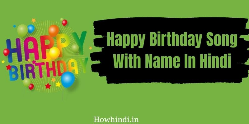 Happy Birthday Song With Name In Hindi