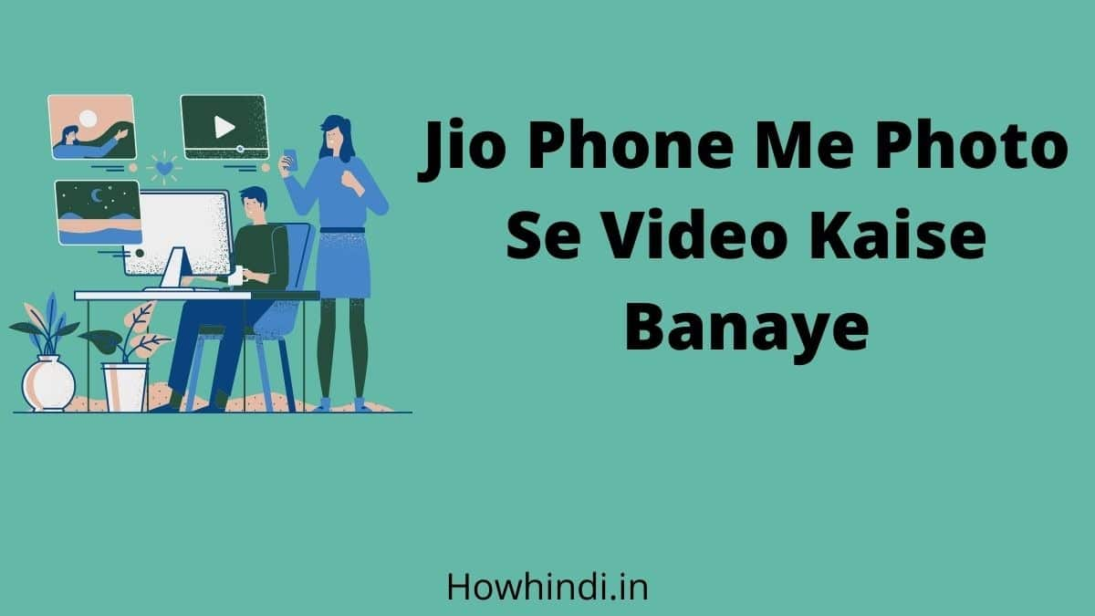 Jio phone me photo se video kaise banaye