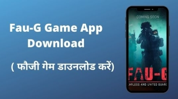 Download Faug Game App | How To Download Fau-G Game
