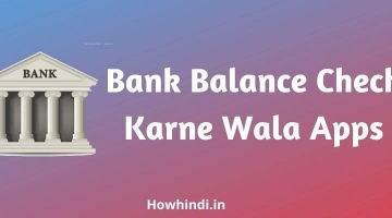 Bank balance check karne wala apps